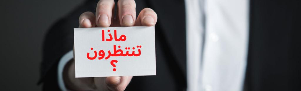 وكالة الويب الخارجية المغرب